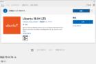 WSL2_ubuntu_install